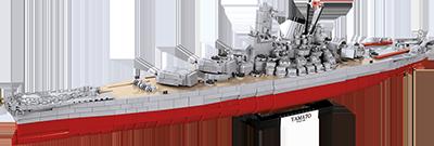 NEW Cobi Yamato – Get it Now! | World of Warships