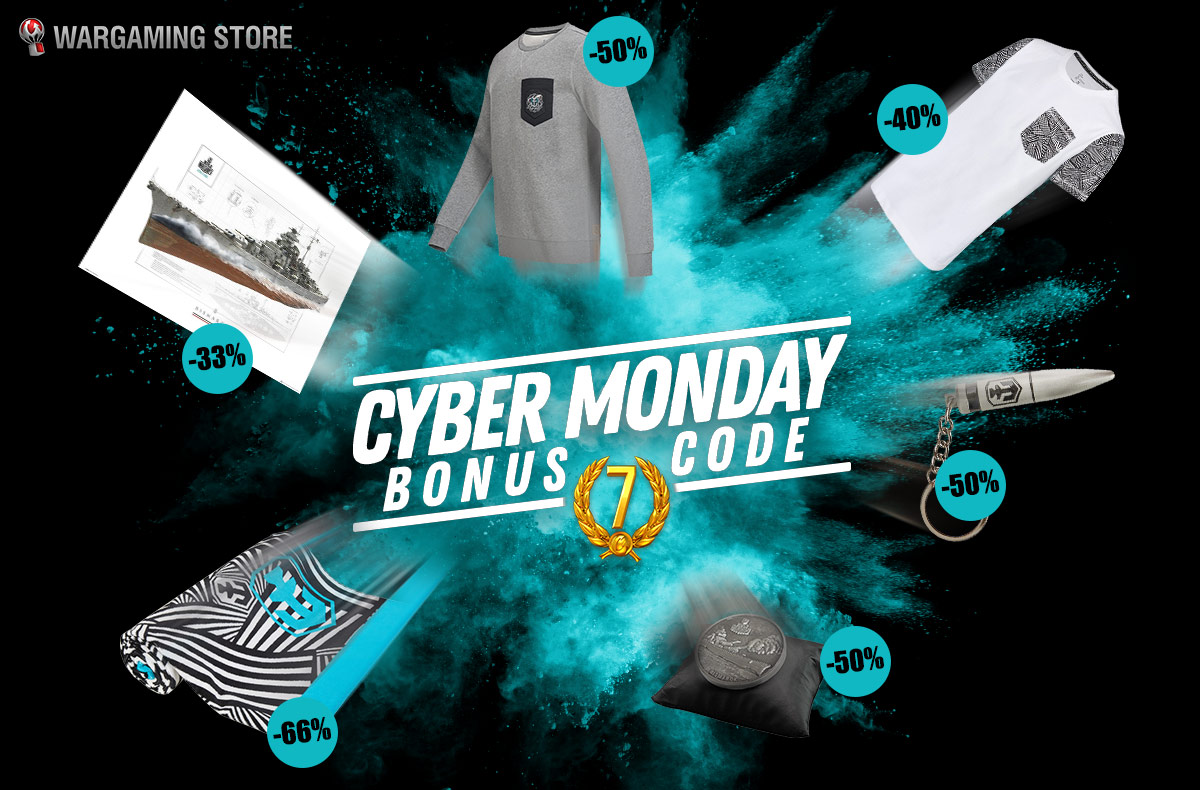 Wargaming Store: Cyber Monday – Get Premium Time FREE